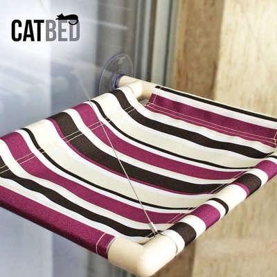 Cama Catbed Gatton para Gatos Listrada Roxo